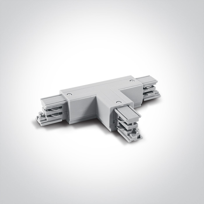 Gould Track T piece Connector White